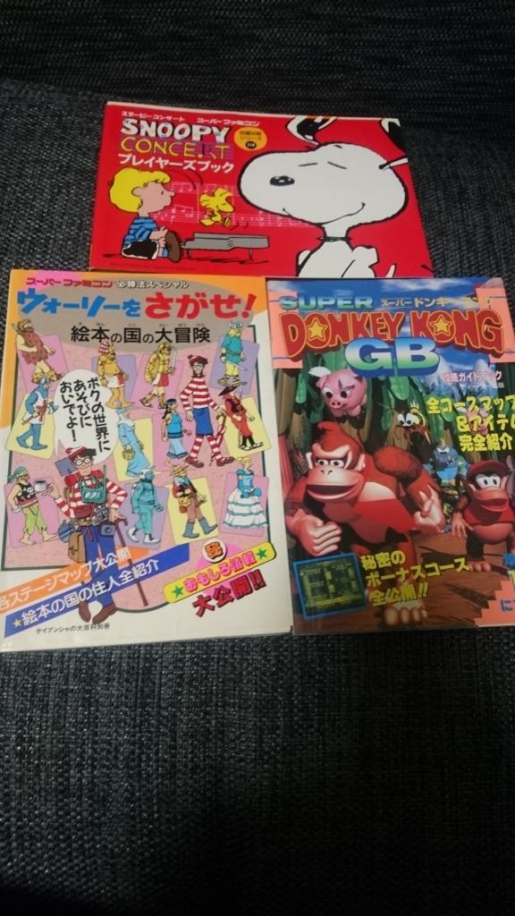 f:id:wakuwakukabutomushi:20180227211435j:plain