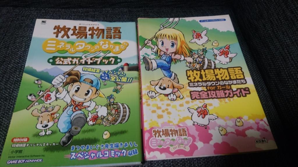 f:id:wakuwakukabutomushi:20180227213144j:plain