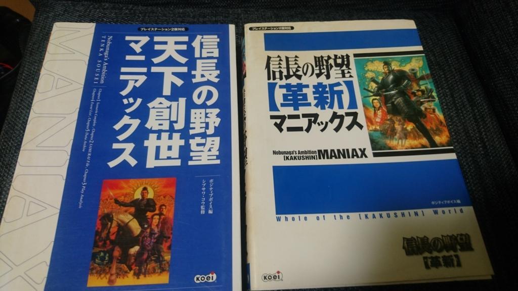 f:id:wakuwakukabutomushi:20180227213603j:plain