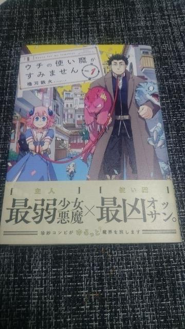 f:id:wakuwakukabutomushi:20180422173802j:plain
