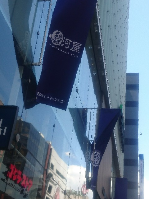 f:id:wakuwakukabutomushi:20180505143638j:image