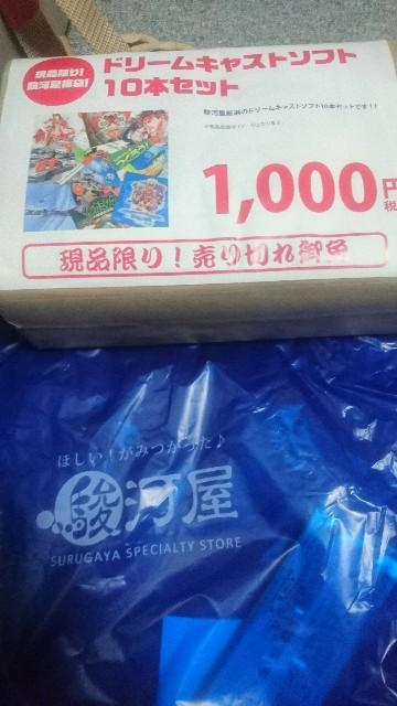 f:id:wakuwakukabutomushi:20180505144151j:image