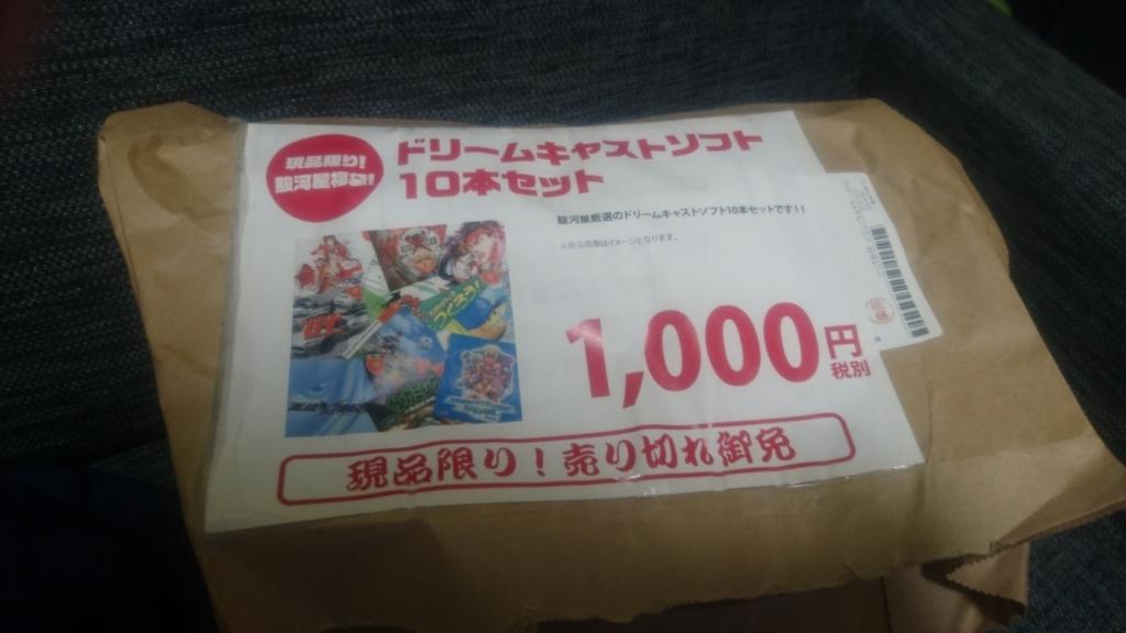 f:id:wakuwakukabutomushi:20180527214612j:plain