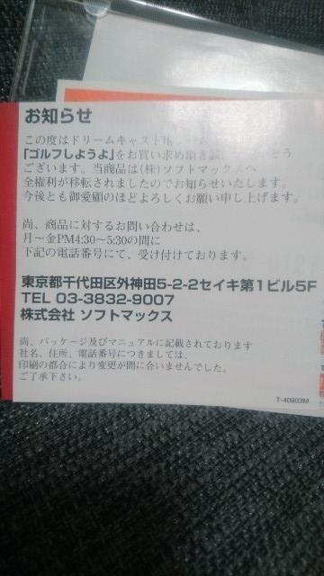 f:id:wakuwakukabutomushi:20180527221556j:plain