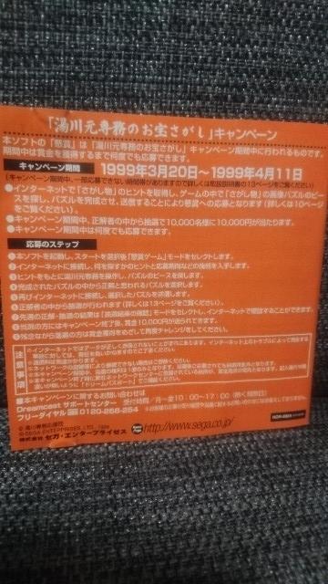 f:id:wakuwakukabutomushi:20180527231812j:plain