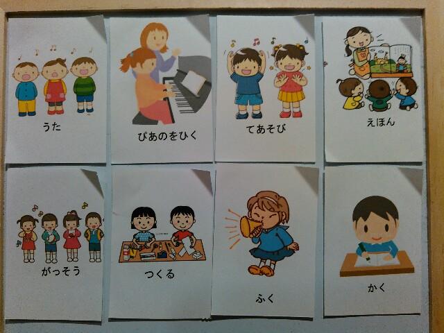 f:id:wakuwakumusicmomiji:20171028232845j:image