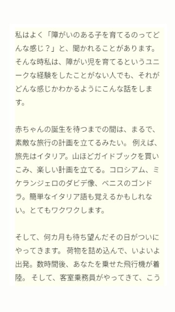 f:id:wakuwakumusicmomiji:20180204005733j:image