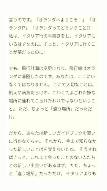 f:id:wakuwakumusicmomiji:20180204005816j:image