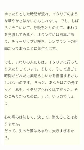 f:id:wakuwakumusicmomiji:20180204005839j:image
