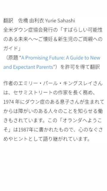 f:id:wakuwakumusicmomiji:20180204005925j:image