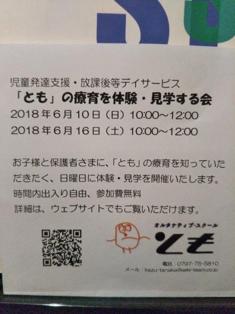 f:id:wakuwakumusicmomiji:20180616003016j:image