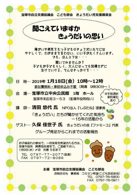 f:id:wakuwakumusicmomiji:20190120010546j:image