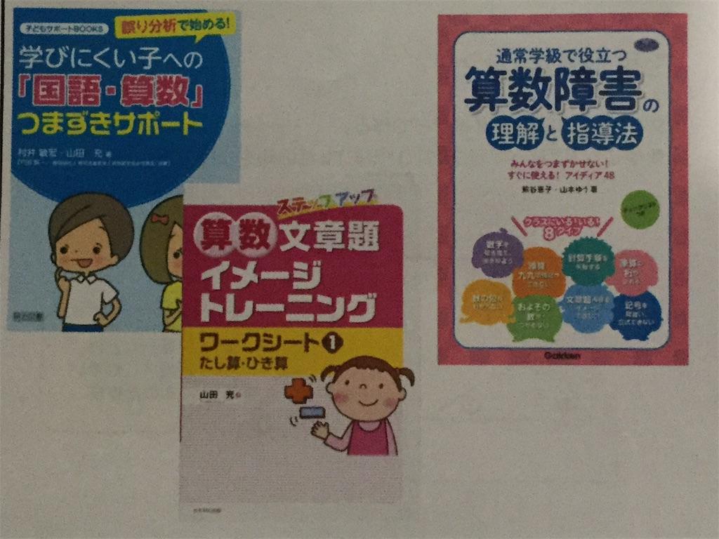 f:id:wakuwakumusicmomiji:20190213114745j:image