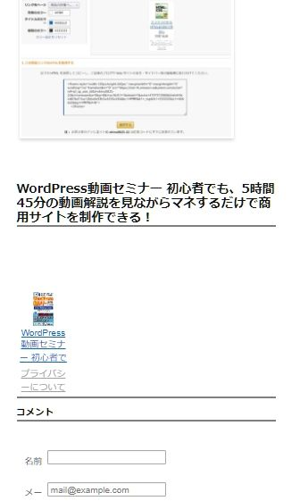 Baidu IME_2017-10-23_22-32-22