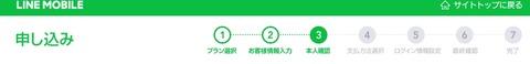 Baidu IME_2017-10-19_18-43-22