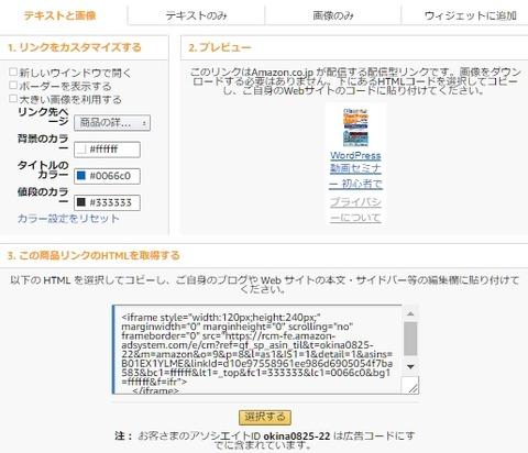 Baidu IME_2017-10-23_22-11-4