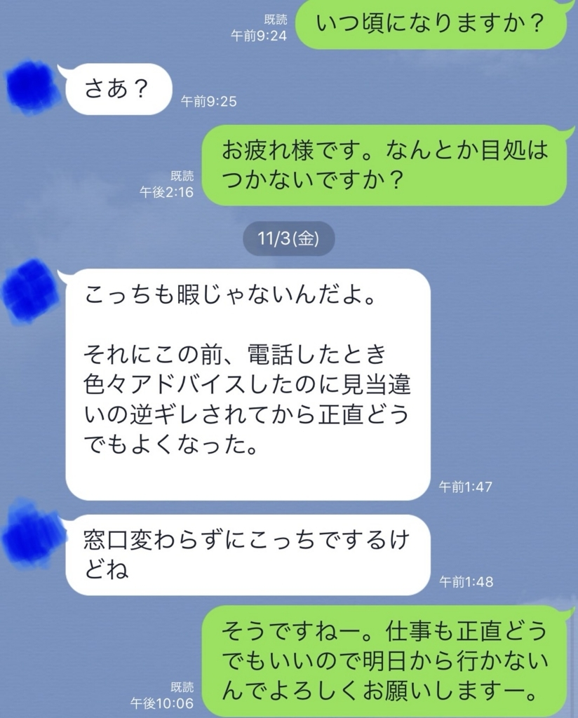 f:id:wakuwakusan_b:20171118230543j:plain