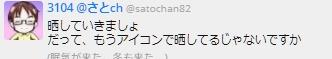 f:id:wakuwakusan_b:20171122234645j:plain
