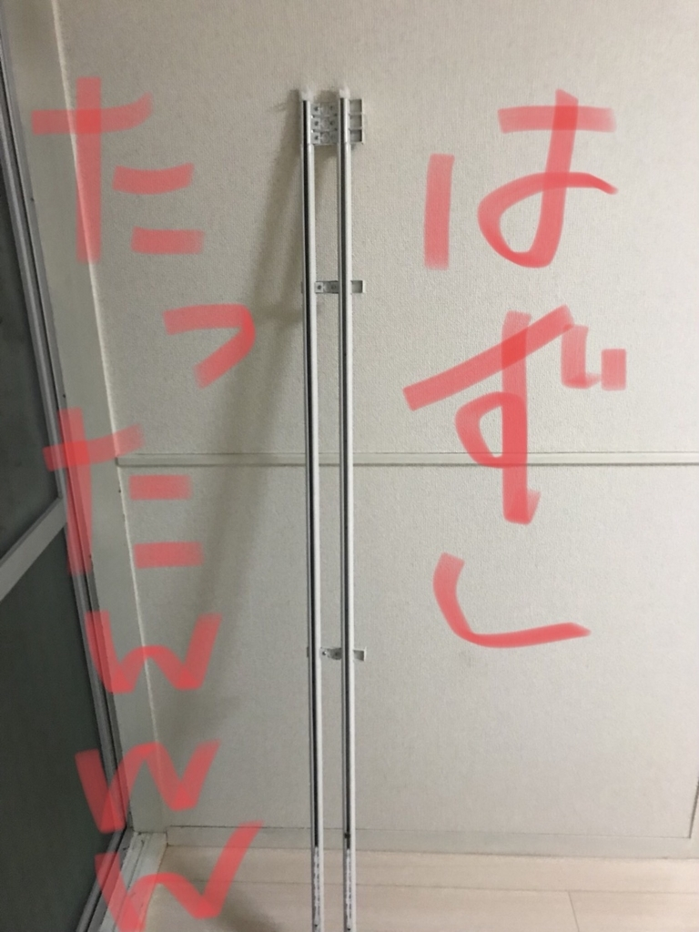 f:id:wakuwakusan_b:20171125221835j:plain