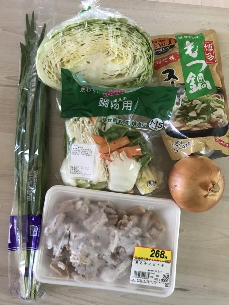 f:id:wakuwakusan_b:20171129001723j:plain
