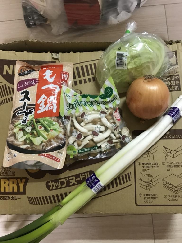 f:id:wakuwakusan_b:20171129001732j:plain