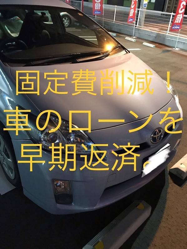 f:id:wakuwakusan_b:20181219204337j:image