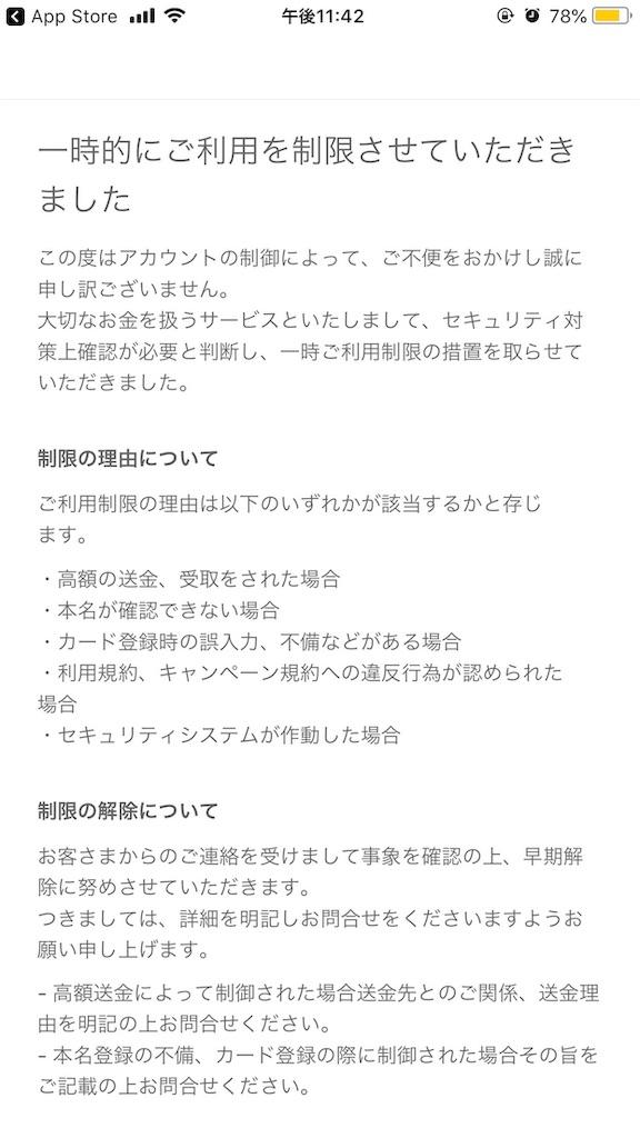 f:id:wakuwakusan_b:20181221164524j:image