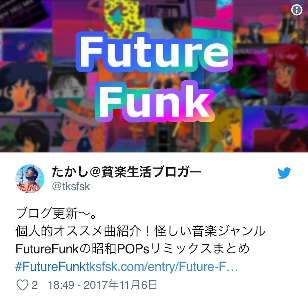 f:id:wakuwakusan_b:20181227123723j:image
