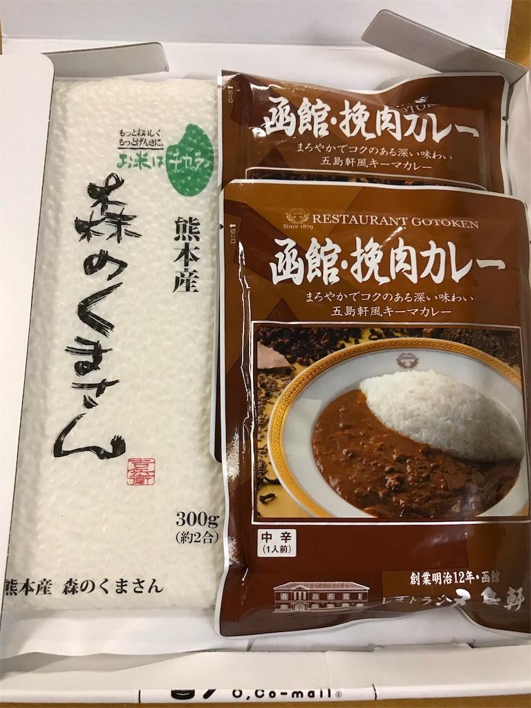 f:id:wakuwakusan_b:20181229213206j:image