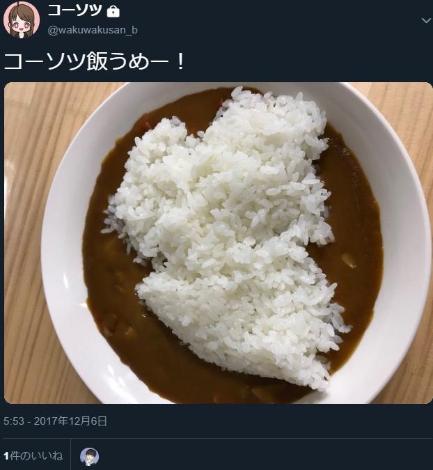 f:id:wakuwakusan_b:20181229224213j:plain