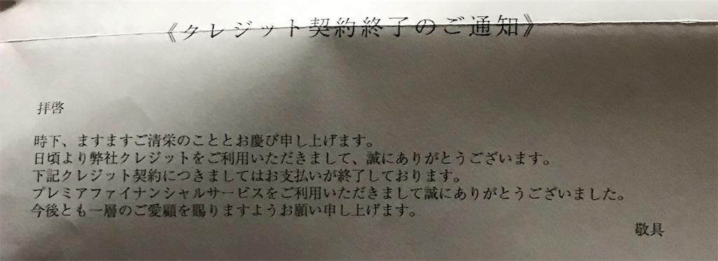 f:id:wakuwakusan_b:20181231190656j:image