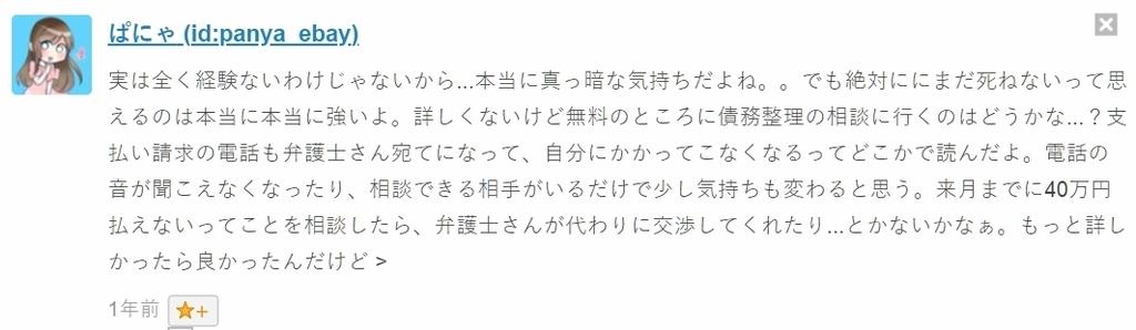 f:id:wakuwakusan_b:20190101195025j:plain