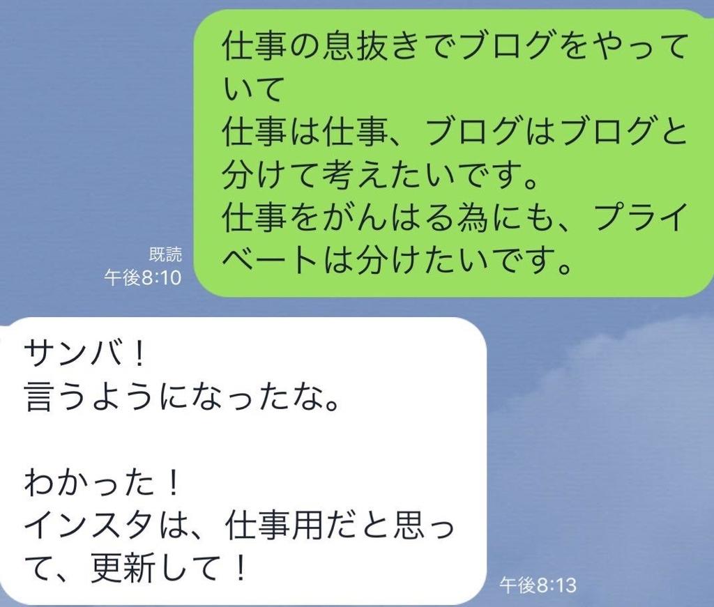 f:id:wakuwakusan_b:20190104211404j:plain