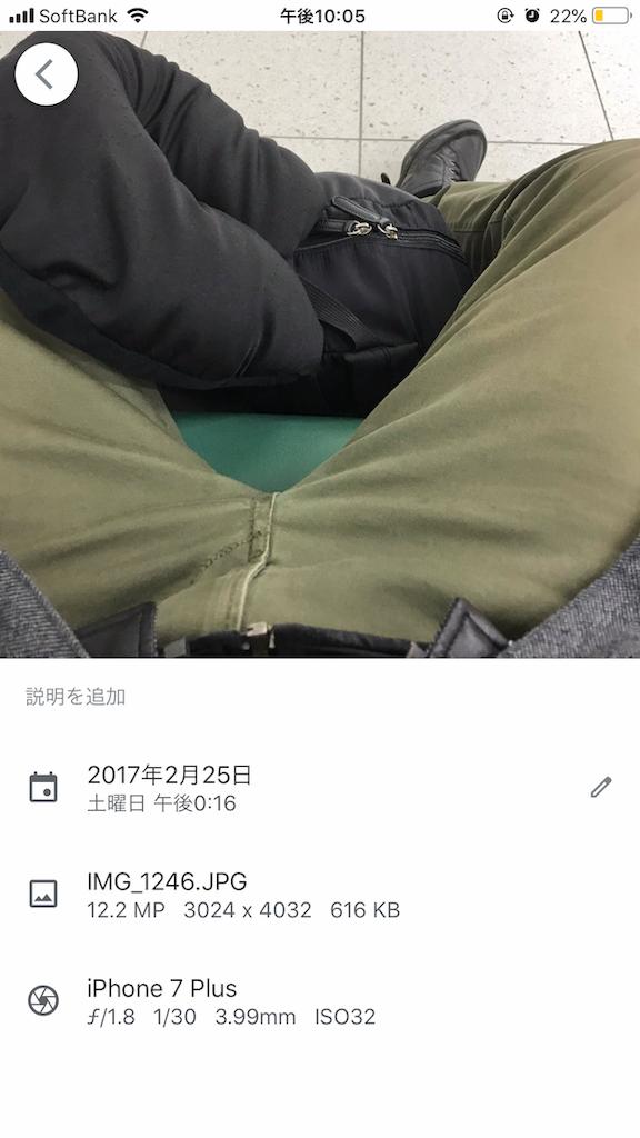 f:id:wakuwakusan_b:20190108220832p:image