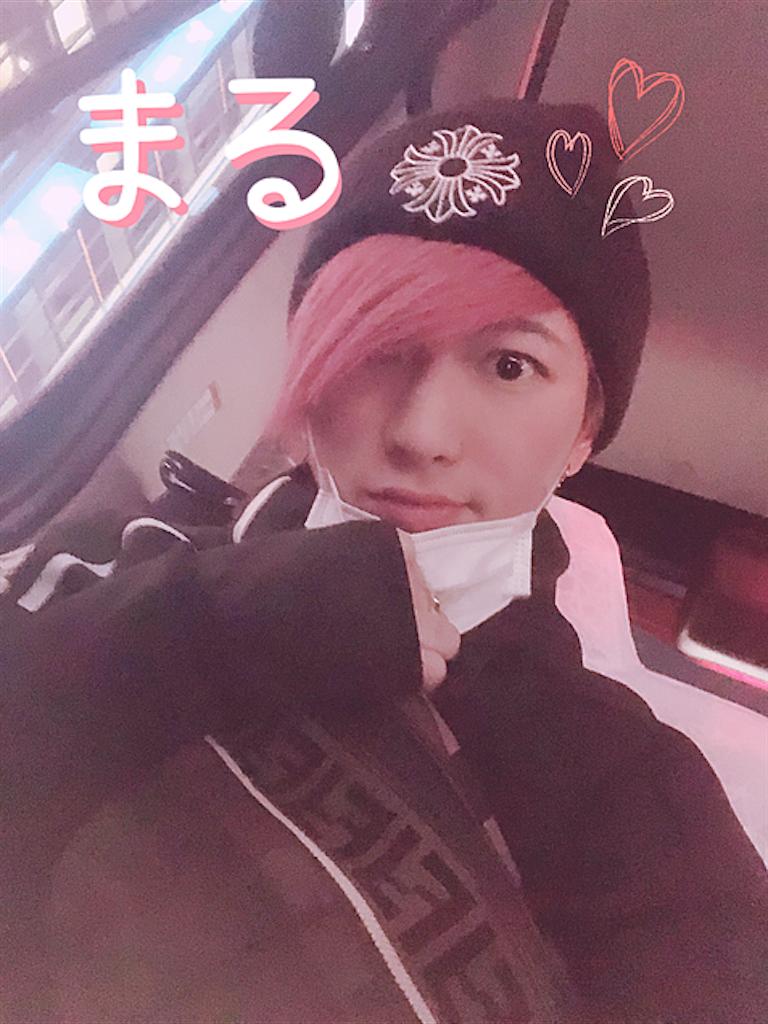 f:id:wakuwakusan_b:20190118211845p:image