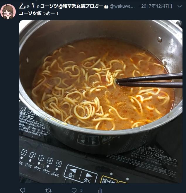 f:id:wakuwakusan_b:20190119211947j:plain