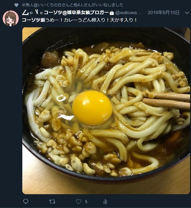 f:id:wakuwakusan_b:20190119212140j:plain