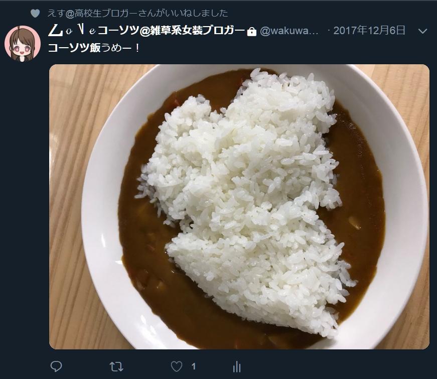 f:id:wakuwakusan_b:20190119212426j:plain