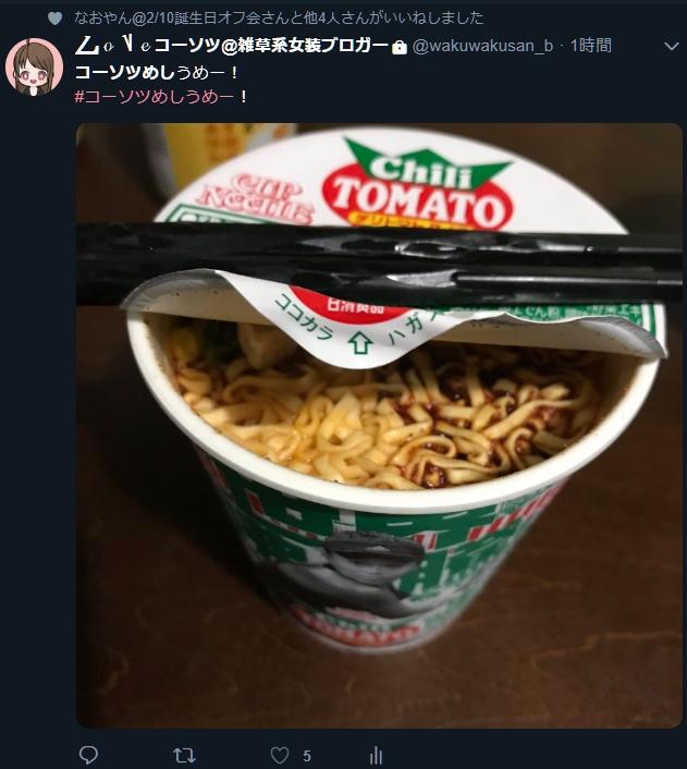 f:id:wakuwakusan_b:20190119213241j:plain