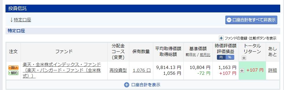 f:id:wakuwakusan_b:20190216001113j:plain
