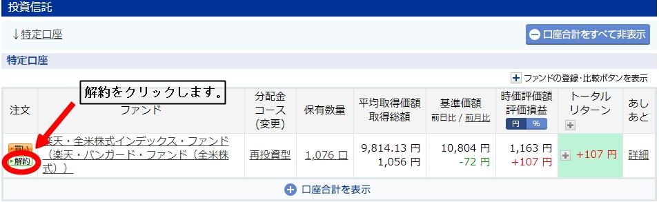 f:id:wakuwakusan_b:20190216001120j:plain