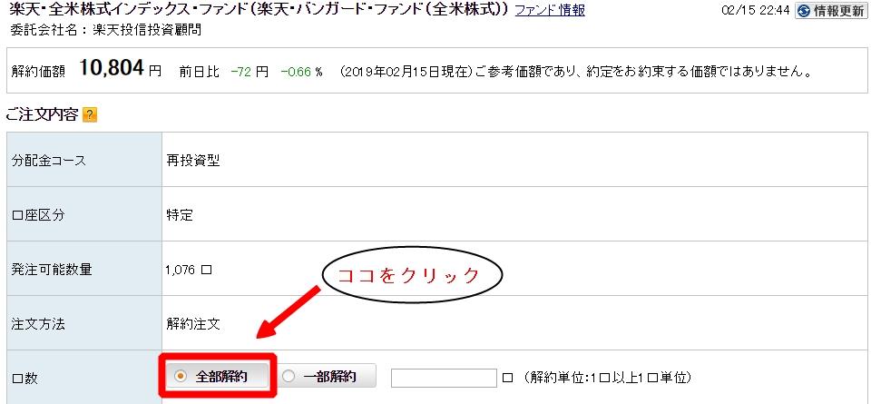 f:id:wakuwakusan_b:20190216001125j:plain