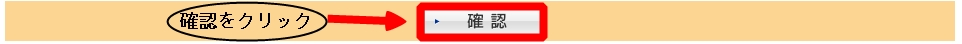f:id:wakuwakusan_b:20190216001131j:plain