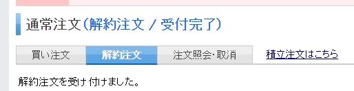 f:id:wakuwakusan_b:20190216001149j:plain
