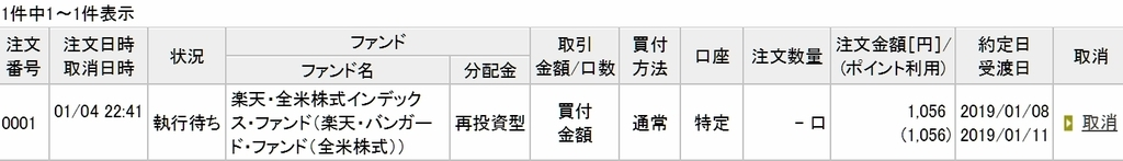 f:id:wakuwakusan_b:20190216215203j:plain