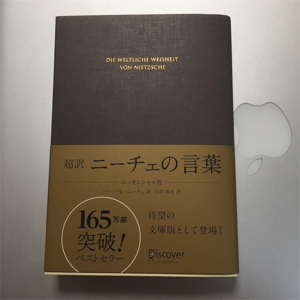 f:id:wakuwakusanji:20161020055900j:image
