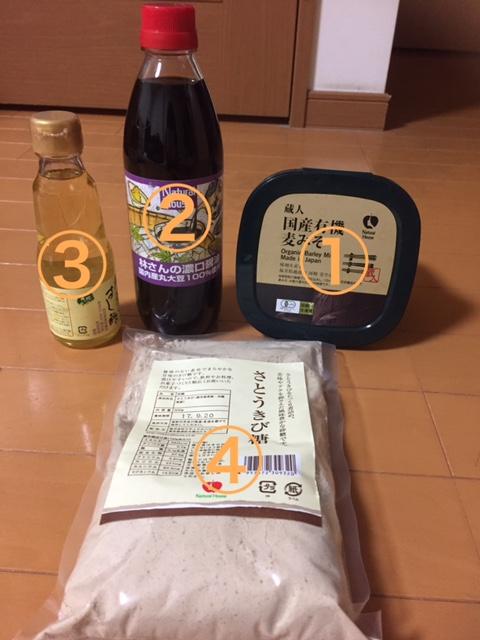 f:id:wakuwakuseikatsu:20161028190257j:plain