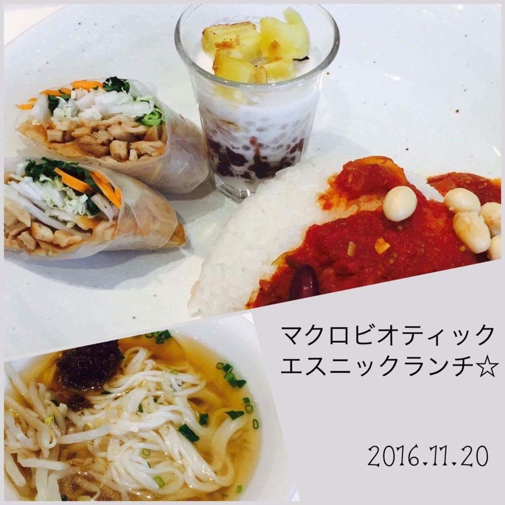 f:id:wakuwakuseikatsu:20161127182950j:plain