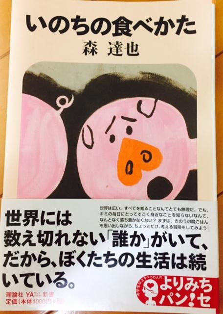 f:id:wakuwakuseikatsu:20170301202119j:plain