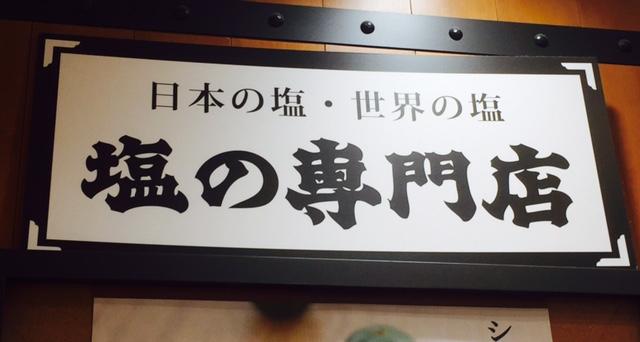 f:id:wakuwakuseikatsu:20170331095641j:plain